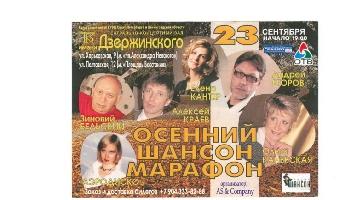 Постер:  (386Kb)