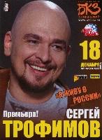 Постер:  (1110Kb)