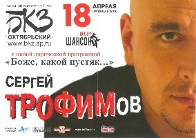 Постер:  (430Kb)