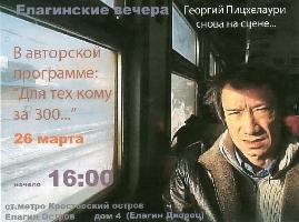 Постер:  (512Kb)