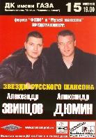 Постер:  (875Kb)