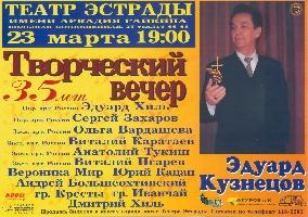 Постер:  (692Kb)