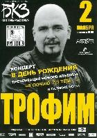 Постер:  (523Kb)
