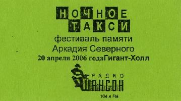 Постер:  (267Kb)