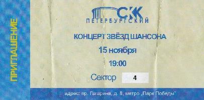 Постер:  (1852Kb)