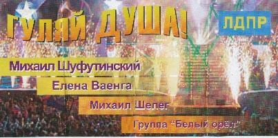 Постер:  (2232Kb)
