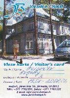 Постер: гостевая карта (869Kb)