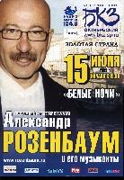 Постер:  (633Kb)