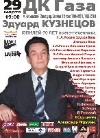Постер:  (556Kb)