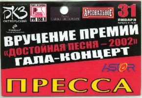 Постер: бейдж (509Kb)