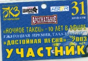 Постер: бейдж (710Kb)