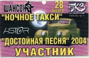 Постер: бейдж (625Kb)