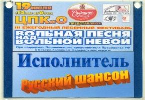 Постер: бейдж (570Kb)