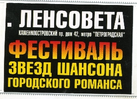 Постер: бейдж (274Kb)