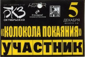 Постер: бейдж (449Kb)