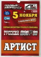 Постер: бейдж (512Kb)