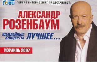 Постер:  (325Kb)