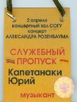 Постер:  (383Kb)