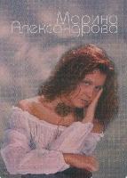 Постер: календарик на 2004год (492Kb)