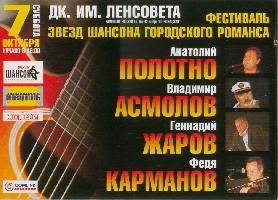 Постер:  (530Kb)