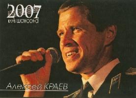 Постер: календарик на 2007 год (215Kb)