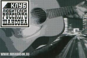 Постер: календарик на 2006 год (442Kb)