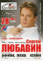 Постер: календарик на 2008 год (516Kb)