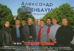 Постер: календарик на 2007 год (549Kb)