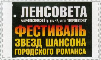 Постер: бейдж (450Kb)