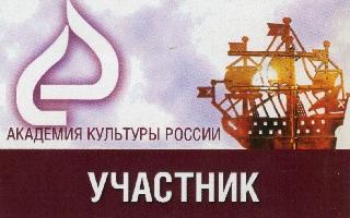 Постер: бейдж (588Kb)