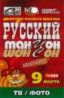 Постер: бейдж (631Kb)