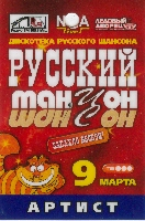 Постер: бейдж (633Kb)
