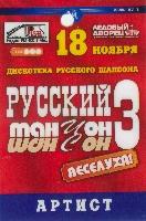 Постер: бейдж (624Kb)