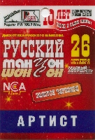 Постер: бейдж (653Kb)