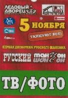 Постер: бейдж (601Kb)