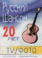 Постер: бейдж (618Kb)