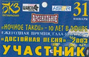 Постер: бейдж (739Kb)