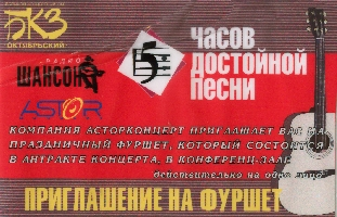 Постер: бейдж (658Kb)
