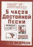 Постер: бейдж (559Kb)