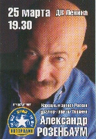 Постер: календарик на 2007 год (690Kb)