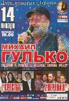 Постер: календарик на 2005 год (889Kb)