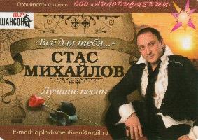 Постер: календарик на 2007г. (767Kb)