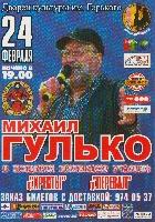 Постер: календарик на2005г. (905Kb)