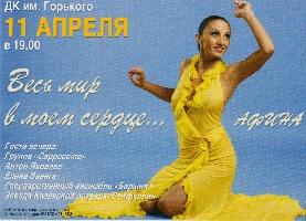 Постер:  (730Kb)