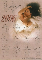 Постер: календарь на 2006г. (457Kb)