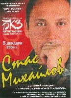 Постер: календарик на 2007г. (821Kb)