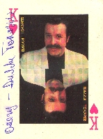 Постер: календарик на 1990 год (601Kb)