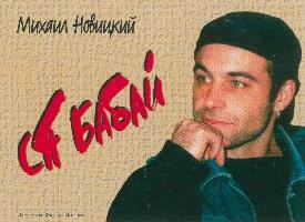 Постер: календарик на 2001 год (793Kb)
