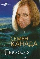 Постер: календарик на 2000 год (694Kb)