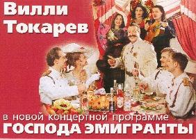 Постер: открытка (796Kb)
